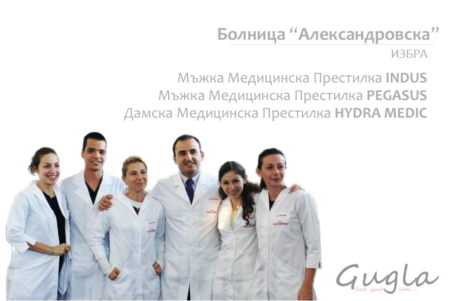 Медицински-облекла-каталог-престилки