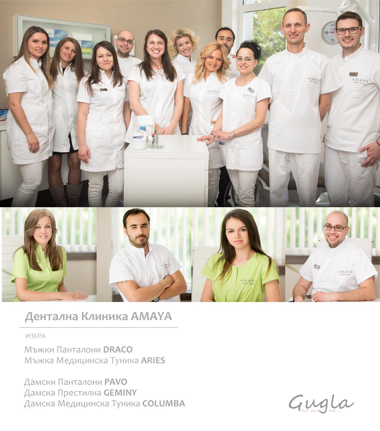 Медицинско-работно-облекло-стил-и-качество