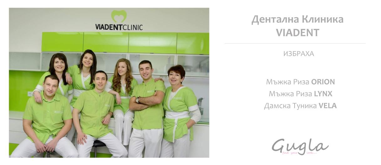 Работно-облекло-магазин-София-производител-Гугла